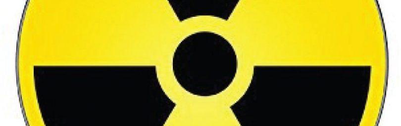 Символ радиационной опасности. Устанавливается в помещениях, на объектах и территориях, где возможен контакт с радиоактивными компонентами и веществами.