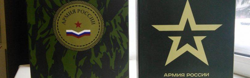 rossijskij-irp