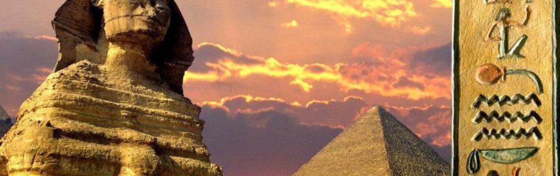 Древний Египет считается колыбелью мировой цивилизации.