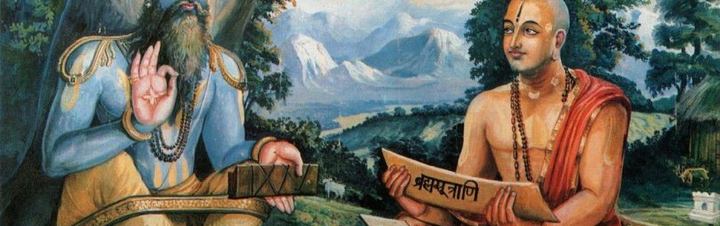 Древнеиндийская медицина достигла небывалых высот для своего времени