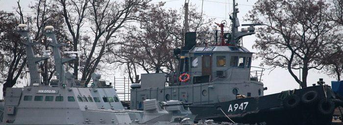 Задержанные корабли
