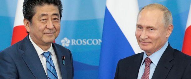 Премьер Японии и президент РФ