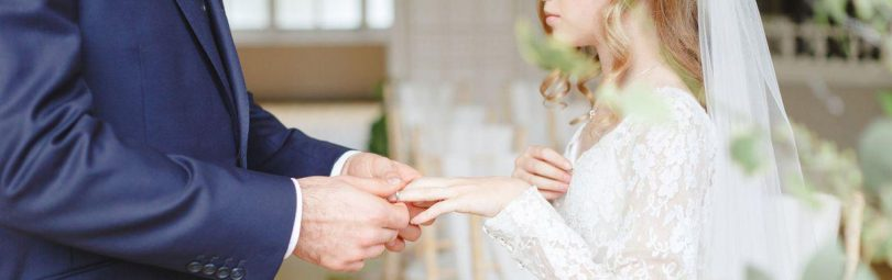 Несовершеннолетняя невеста