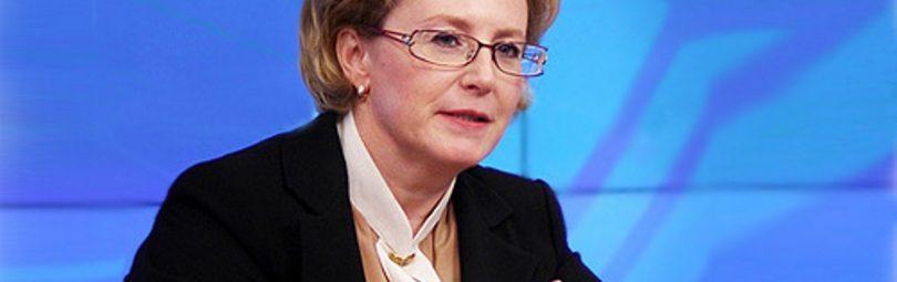 Министр здравоохранения РФ