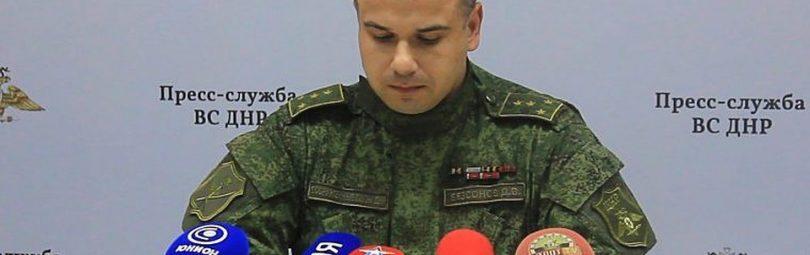 Даниил Безсонов