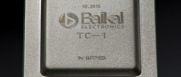 Процессор «Байкал»