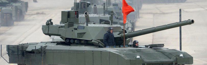 Т-14 «Армата» на параде