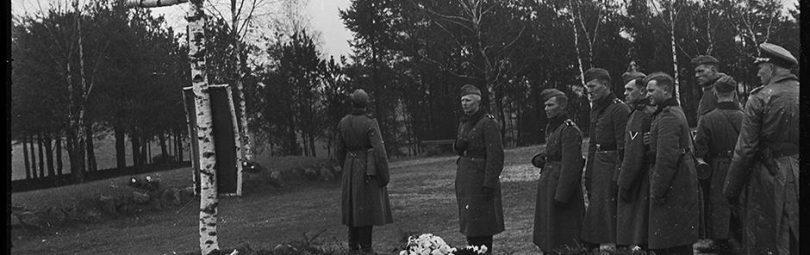 Похороны сослуживца
