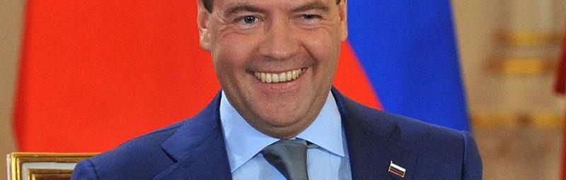 Премьер-министр Медведев
