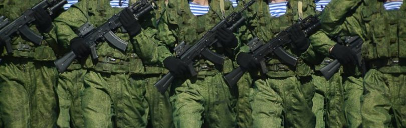 Солдаты с оружием