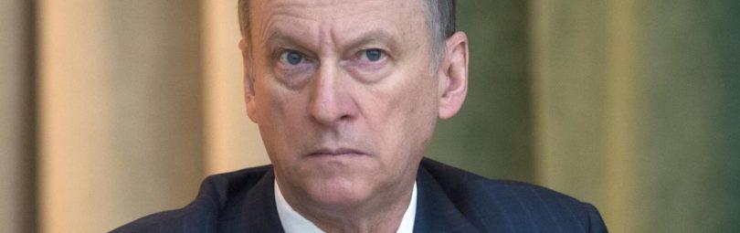 Секретарь Совета безопасности РФ