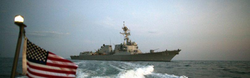 США в Черном море
