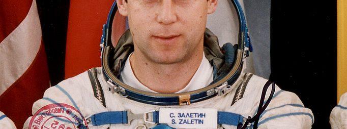 Сергей Залетин