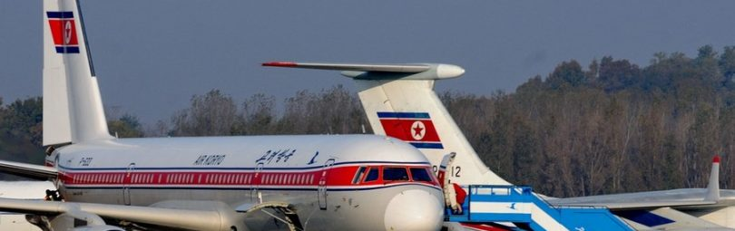 Самолет Air Koryo