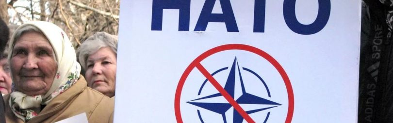 Митинг против НАТО