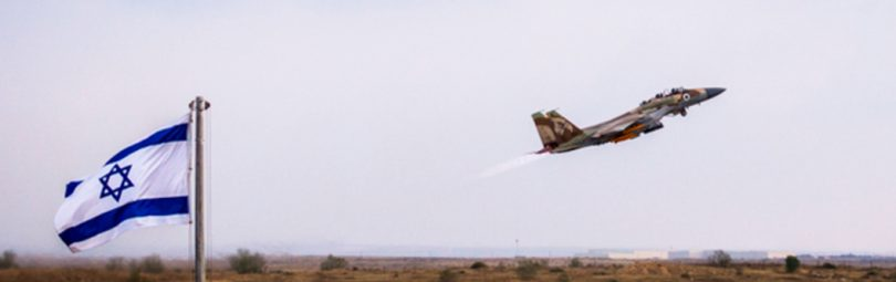 Взлет самолета с Rampage