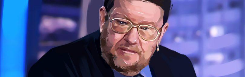 Портрет Сатановского
