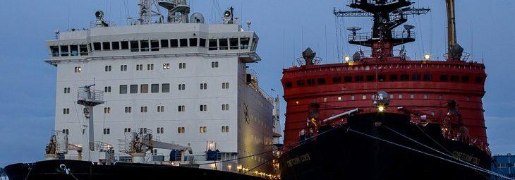 Российские корабли в Арктике