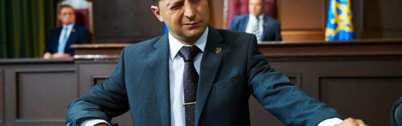 Президент Зеленский