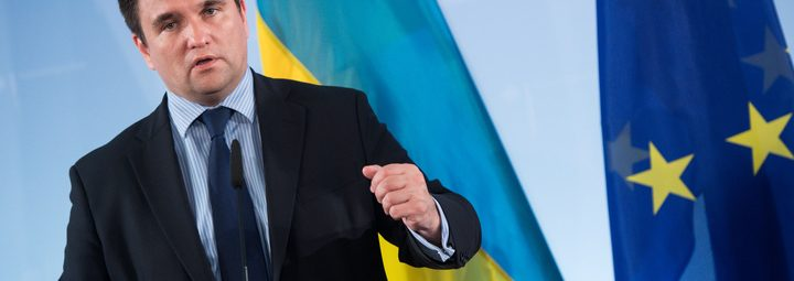 Павло Климкин