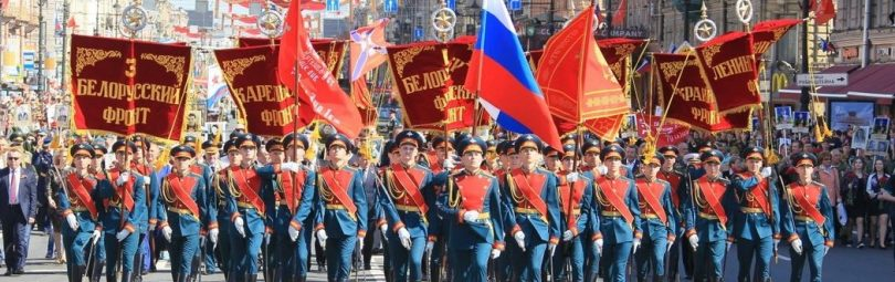 Парад в Санкт-Петербурге