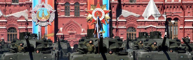Военная техника на параде в Москве 2019