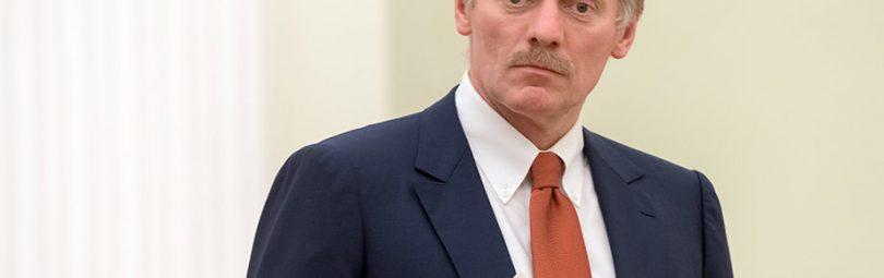 Секретарь президента РФ