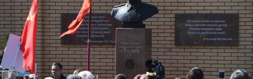Памятник Сталину в Новосибирске