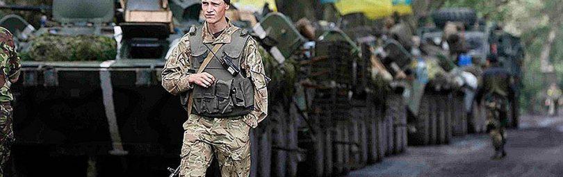 Войска Украины