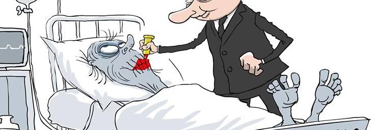 Путин и больная российская экономика