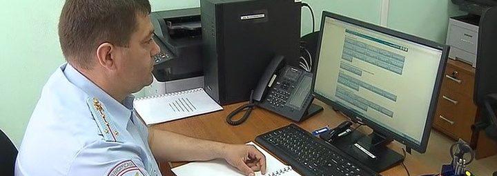Принимаются документы на получение российского гражданства