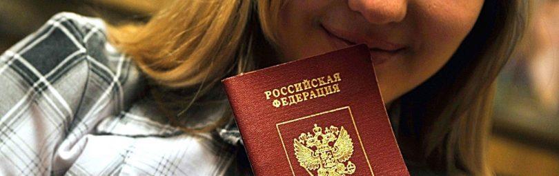Девушка с российским паспортом