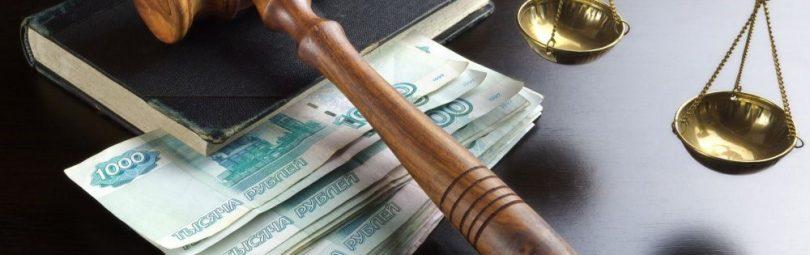 Деньги или закон