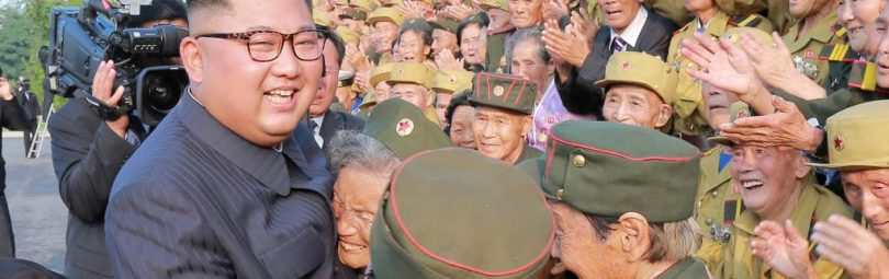 Президент КНДР и ветераны