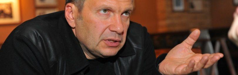 Пропагандист Соловьев