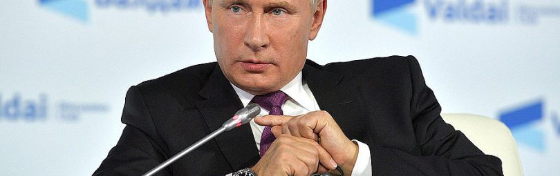 Путин у микрофона