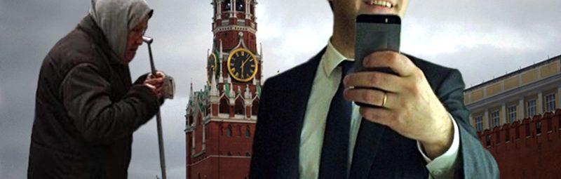 kreml-i-bednost_crm