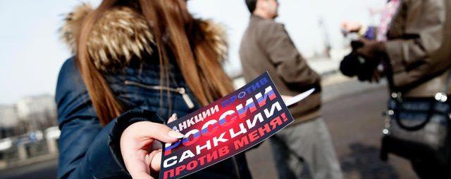 Флешмоб против санкций