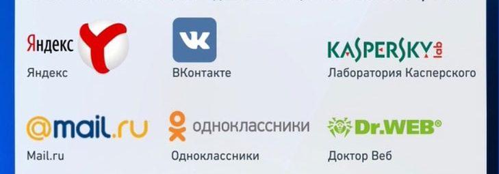 socseti-na-ukraine_crm