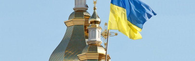 ukrainskaya-cerkov