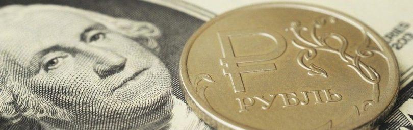 rubl-i-dollar