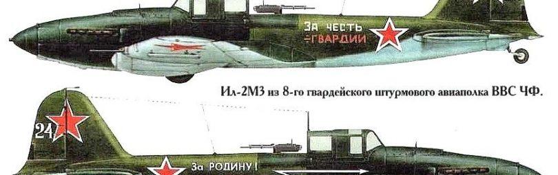 Ил 2М3