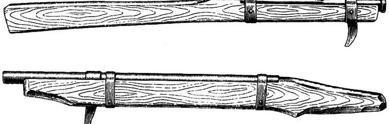 Первые огнестрельные образцы