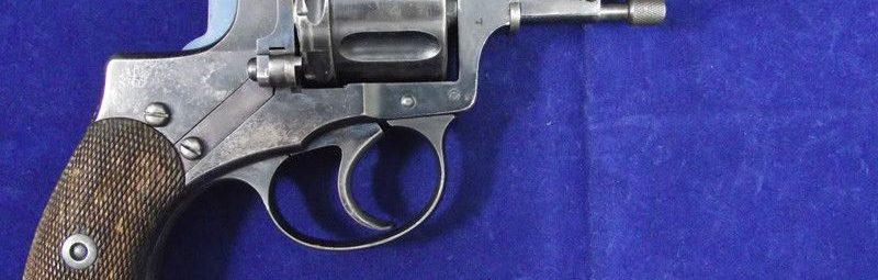 Револьвер системы «Наган»