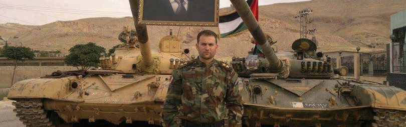 Армия Асада