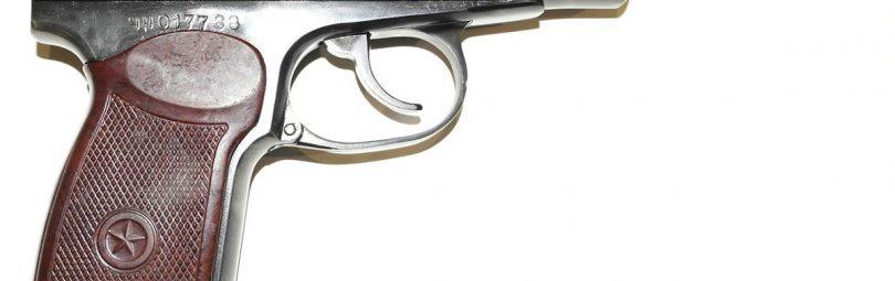 """Травматический пистолет """"Вий"""""""