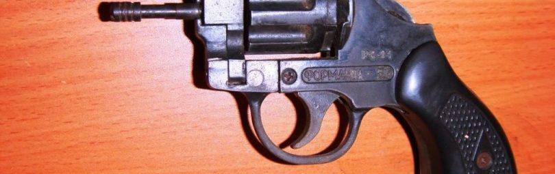Сигнальный револьвер РС-31