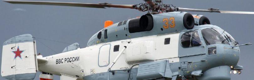 Вертолет Ка-27