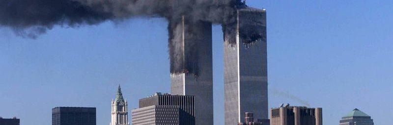 Теракт 11 сентября 2001 г.