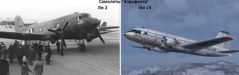 samoletnyj-park-aehroflota